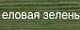 elov.png