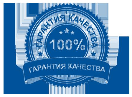 kachestvo.png